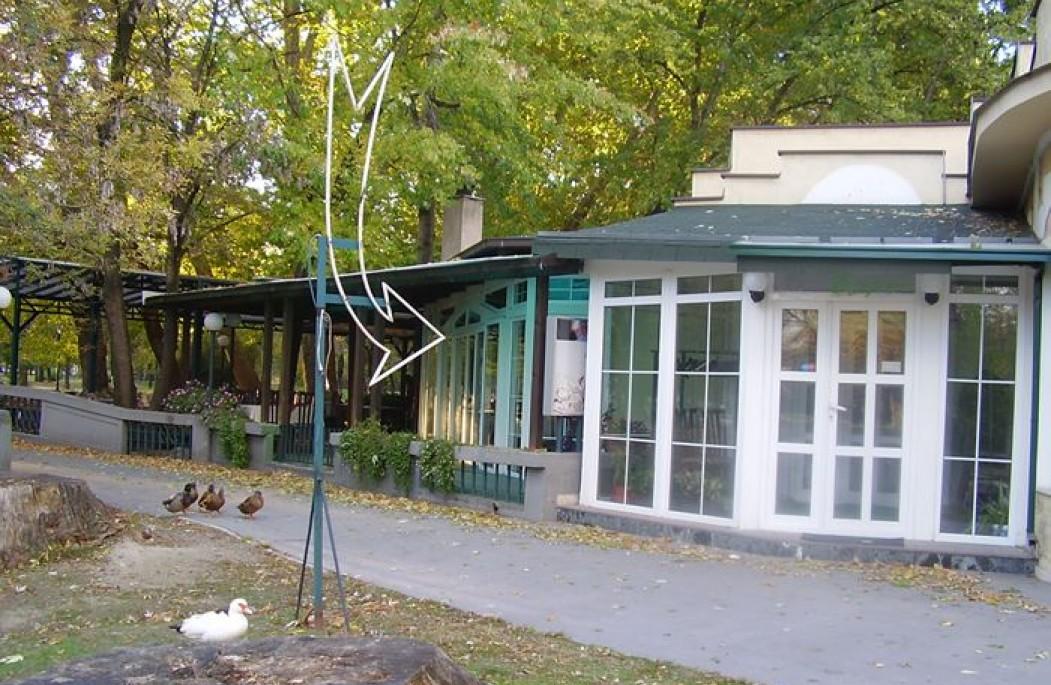 Деловен Објект Езерце Градски парк