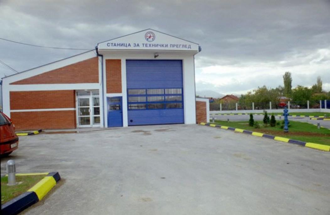 Станица за Технички Преглед Населба Даме Груев