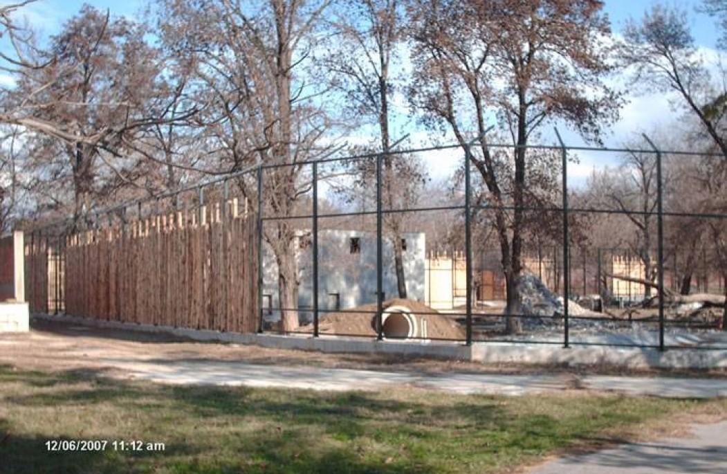 Реконструкција и Градба Зоолошка Градина